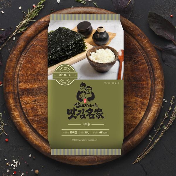 라벨 + 박스 | 광천맛김 업체 패키지 디자인의뢰(김봉투,박스) | 라우드소싱 포트폴리오