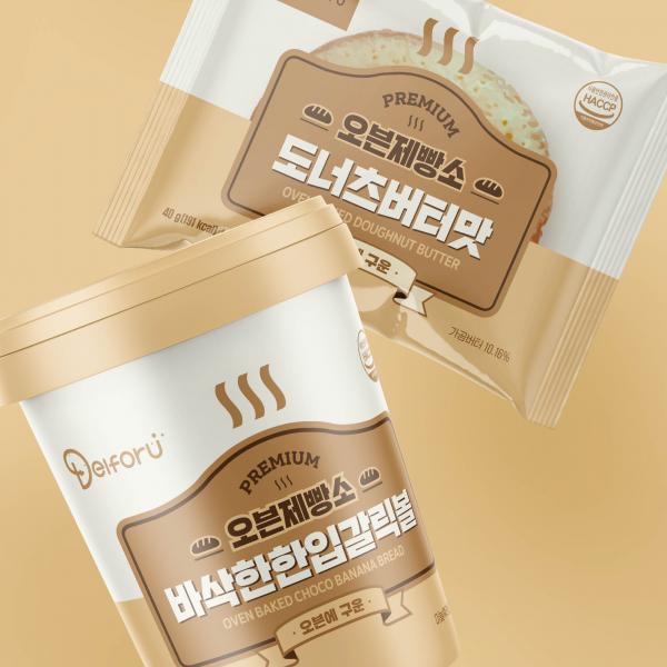 라벨 + 박스 | 오븐제빵소 - 패키지 제작 의뢰 | 라우드소싱 포트폴리오