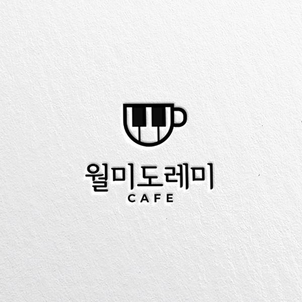 로고 + 간판   카페 로고 및 간판 디자인을 의뢰합니다   라우드소싱 포트폴리오