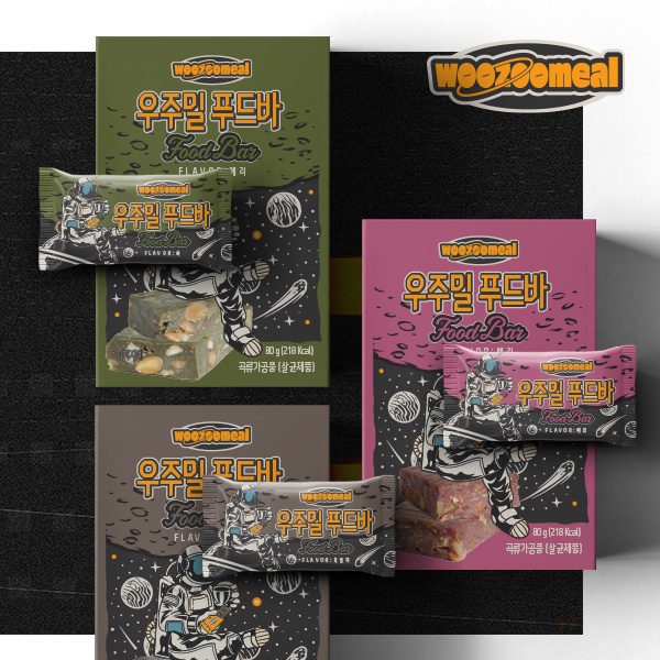 라벨 + 박스 | 우주인들의 간편한 한끼식사 패키지 디자인! | 라우드소싱 포트폴리오