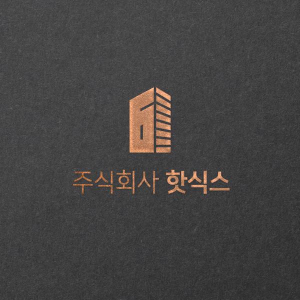 로고 + 명함 | 부동산 매매 및 임대사업자 로고&명함 | 라우드소싱 포트폴리오