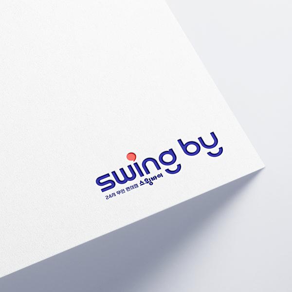 로고 | 무인 편의점 브랜드 로고 의뢰 | 라우드소싱 포트폴리오