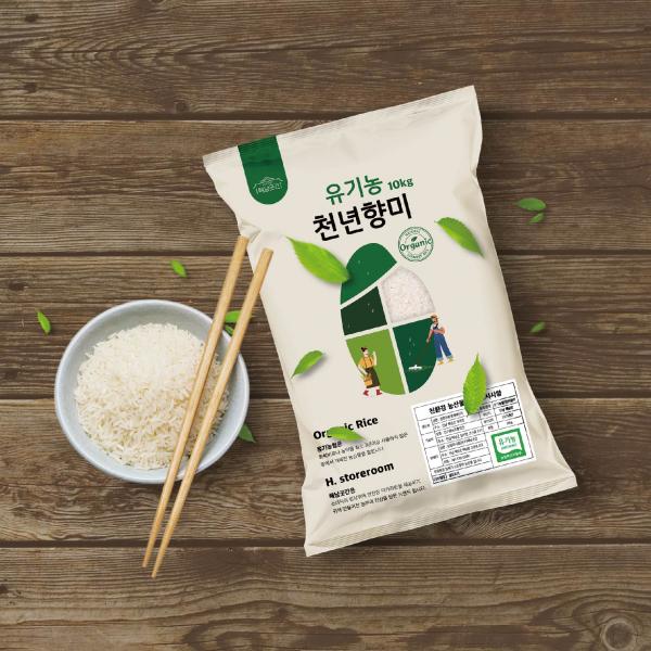 라벨(파우치) | 유기농쌀 포장지 디자인 의뢰 | 라우드소싱 포트폴리오