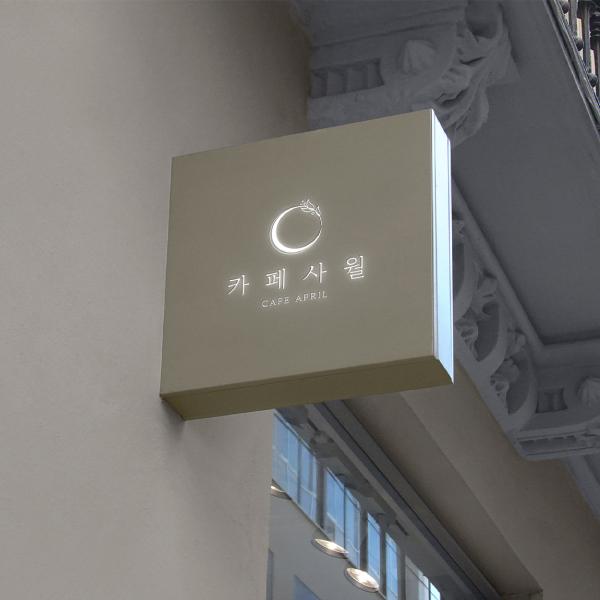 로고   학교 내 오픈하는 카페 로고 디자인을 원해요 :)   라우드소싱 포트폴리오