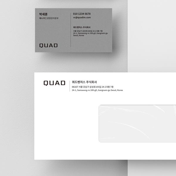 명함/봉투 | 기업 명함 및 서류 봉투 디자인 의뢰 (로고有) | 라우드소싱 포트폴리오