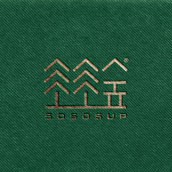 로고 | 브랜드 로고 디자인 의뢰 | 라우드소싱 포트폴리오