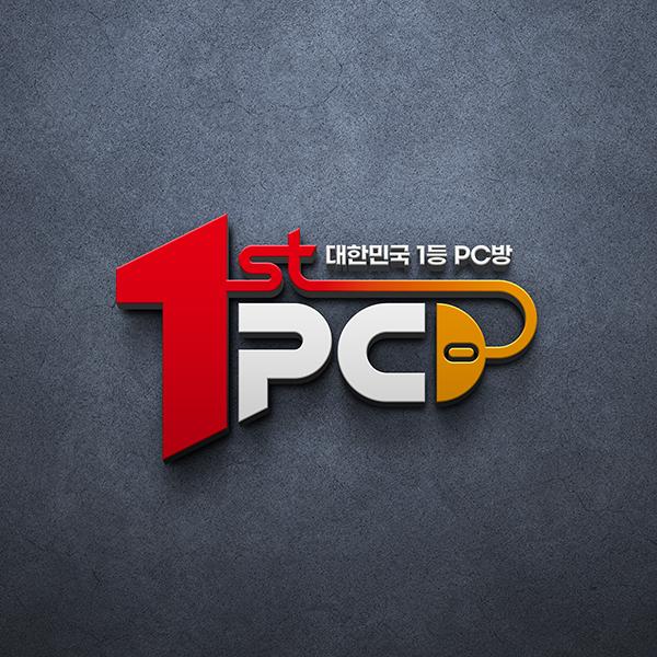 로고 | PC방 프랜차이즈 브랜드 로고 디자인 | 라우드소싱 포트폴리오