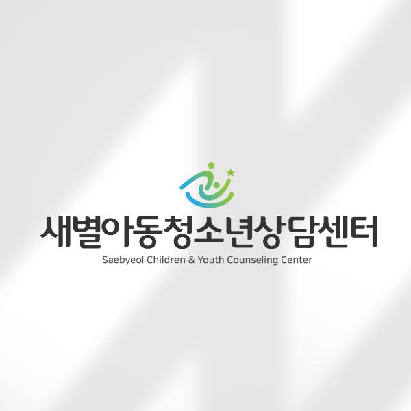 로고 | 로고디자인 의뢰 | 라우드소싱 포트폴리오