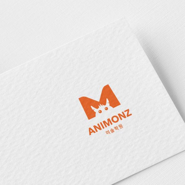 로고 | 애니몬즈 미술학원 로고 공모전 | 라우드소싱 포트폴리오