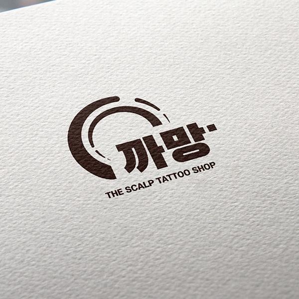 로고 + 명함 | 두피문신 뷰티샵 로고 디자인 의뢰 | 라우드소싱 포트폴리오