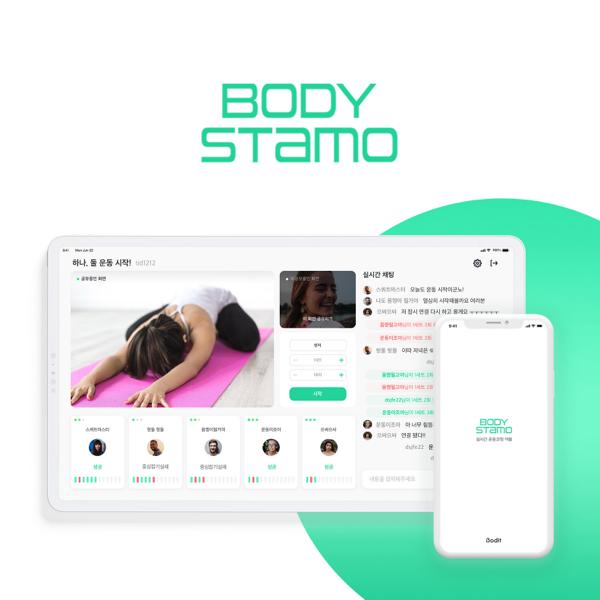 모바일 앱 | 센서기반 실시간 운동 모니터링 태블릿/휴대폰 앱 디자인 | 라우드소싱 포트폴리오