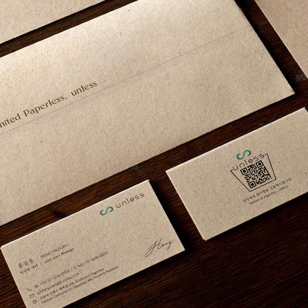 명함/봉투 | 언레스 명함/봉투 디자인 의뢰 (로고有) | 라우드소싱 포트폴리오