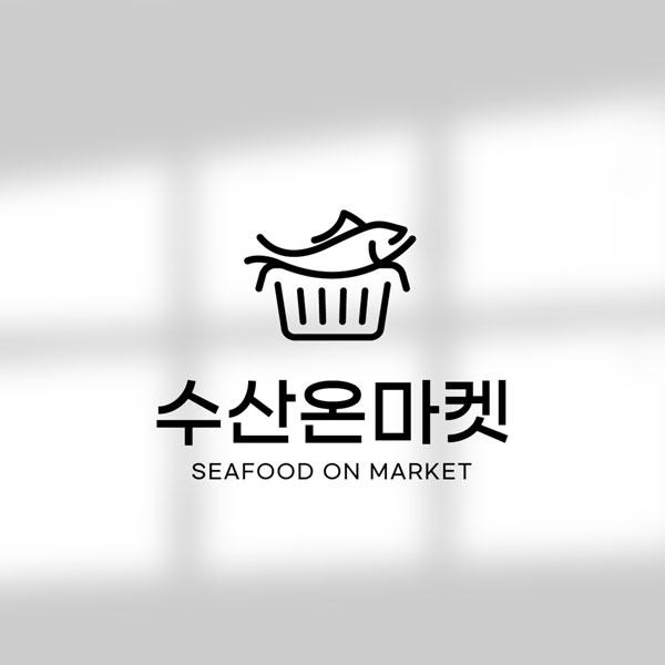 로고   가공수산물업체 로고 디자인 의뢰   라우드소싱 포트폴리오