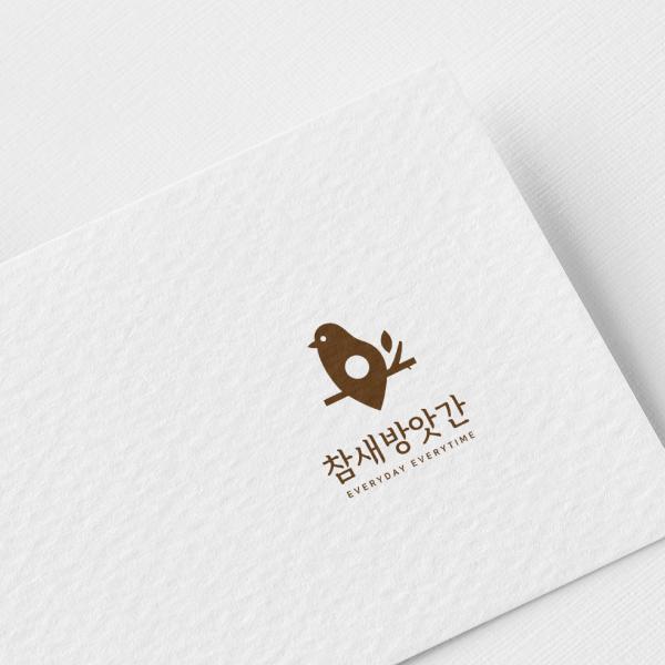 로고 + 간판   참새방앗간 로고+간판 디자인 의뢰   라우드소싱 포트폴리오