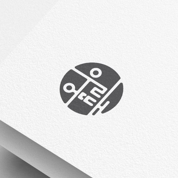 로고 | 우리어때 로고 디자인 의뢰 | 라우드소싱 포트폴리오