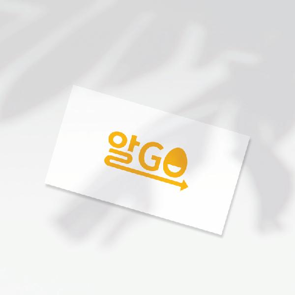 로고 | 알고 로고 디자인 의뢰 | 라우드소싱 포트폴리오