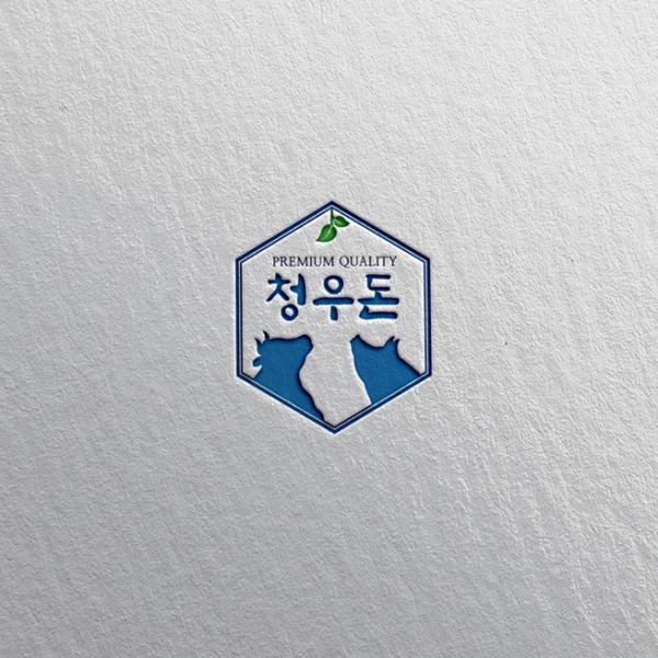 로고 | 청淸우돈 로고 디자인 의뢰 | 라우드소싱 포트폴리오