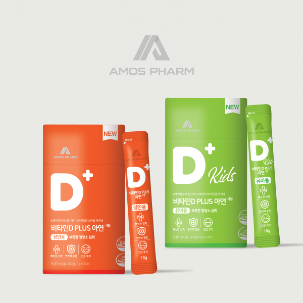 박스(상자) | 시럽형 비타민D+아연시럽 패키지 의뢰 | 라우드소싱 포트폴리오