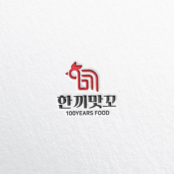 로고 | 닭갈비 브랜드 로고 디자인 의뢰 | 라우드소싱 포트폴리오