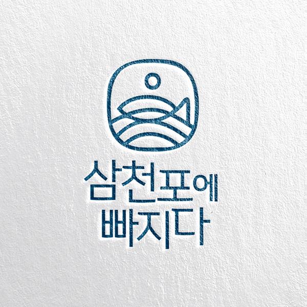 로고 | 브랜드 로고 디자인 | 라우드소싱 포트폴리오