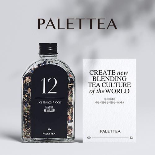 브로셔/리플렛 | 블렌딩티(tea) 브랜드 리플렛 리디자인 | 라우드소싱 포트폴리오