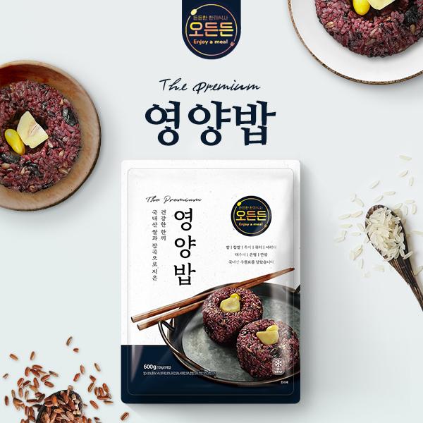 상세 페이지 | 오든든 영양밥 상세페이지 의뢰 | 라우드소싱 포트폴리오
