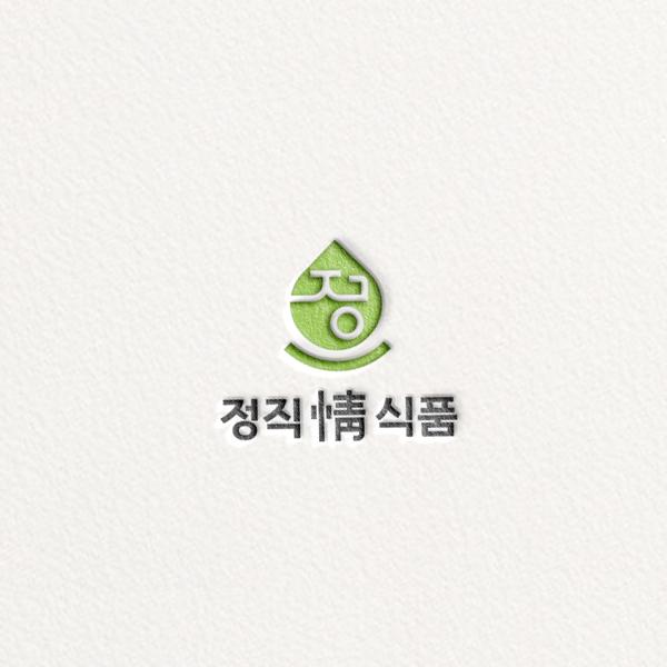 로고 | 식품회사 로고를 찾고있습니다 | 라우드소싱 포트폴리오