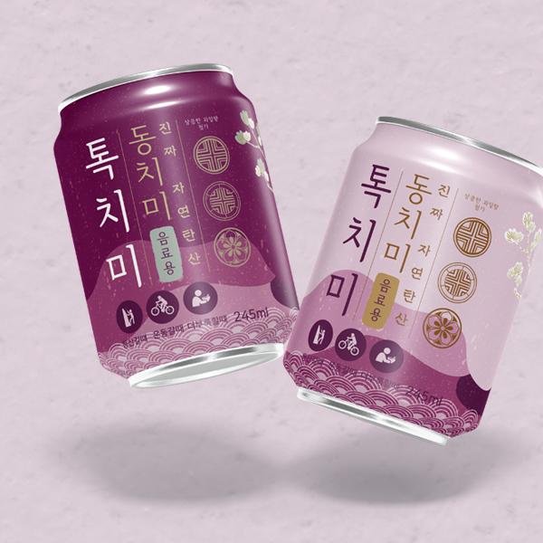 라벨(파우치) | 동치미음료 캔 라벨디자인 | 라우드소싱 포트폴리오