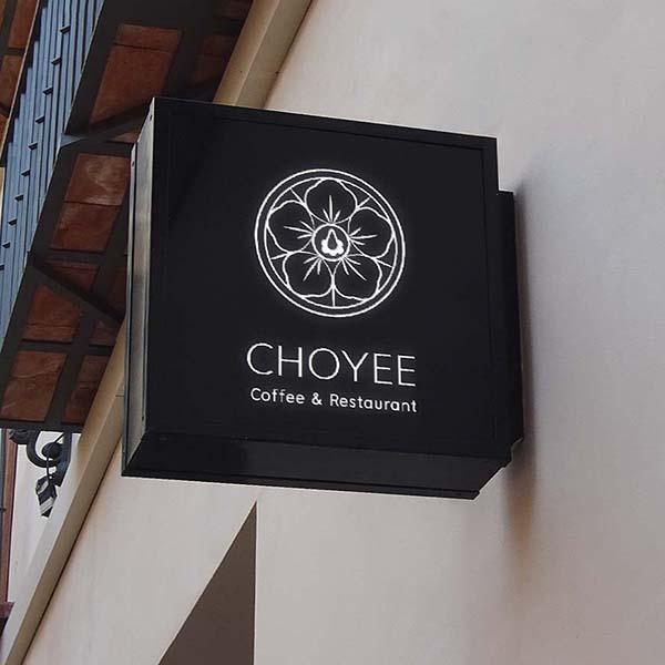 로고 + 간판 | 카페&레스토랑 로고 및 간판 디자인 의뢰 | 라우드소싱 포트폴리오