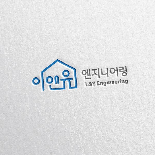 로고 + 명함 | 상호 로고 디자인의뢰 | 라우드소싱 포트폴리오