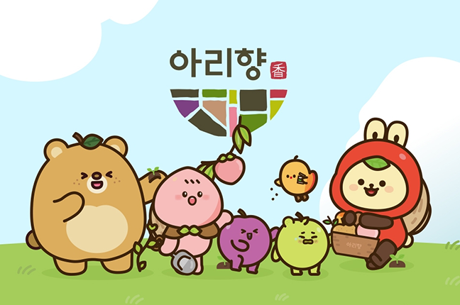 충북농협 아리향의 캐릭터를 소개합니다!