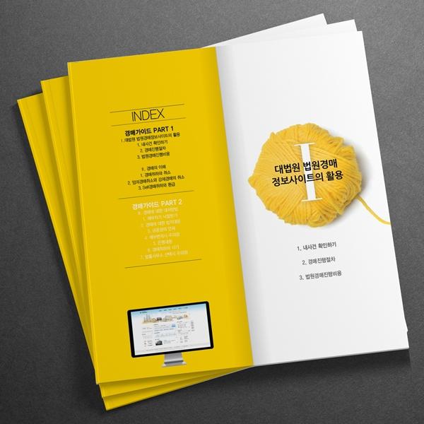 브로셔 / 리플렛 | DM발송용 팜플랫과 봉투... | 라우드소싱 포트폴리오