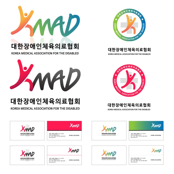 로고 + 명함   대한장애인체육의료협회   라우드소싱 포트폴리오