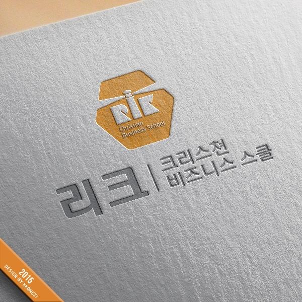 로고 디자인   크리스쳔 비즈니스 스쿨 리크(...   라우드소싱 포트폴리오