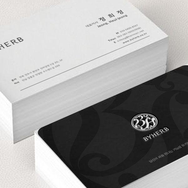 명함 / 봉투 | 바이허브 명함 디자인 의뢰 | 라우드소싱 포트폴리오