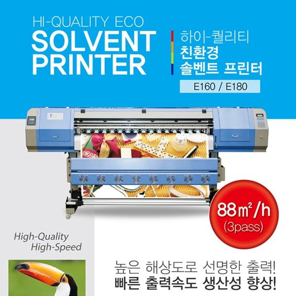 브로셔 / 리플렛 | 제품 카다로그 디자인 | 라우드소싱 포트폴리오