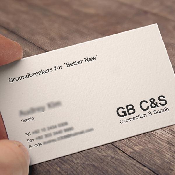 명함 / 봉투 | GB C&S (지비씨엔에스) | 라우드소싱 포트폴리오