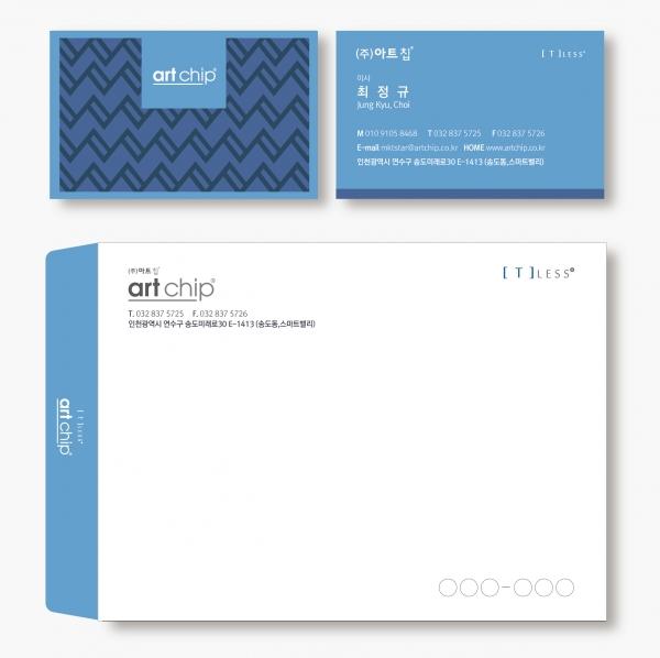 명함 / 봉투 | 명함 및 대소봉투 디자인의회 | 라우드소싱 포트폴리오