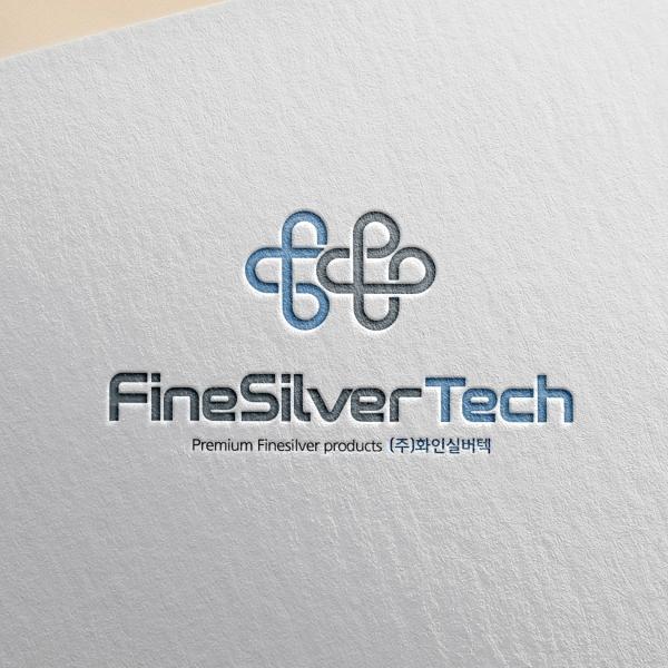로고 디자인   (주)화인실버텍 로고/B...   라우드소싱 포트폴리오