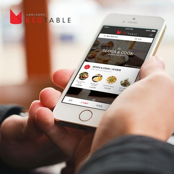 모바일 앱 | 레드테이블 모바일앱 디자... | 라우드소싱 포트폴리오