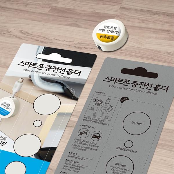 패키지 디자인 | 주식회사 상상기구제작소 | 라우드소싱 포트폴리오