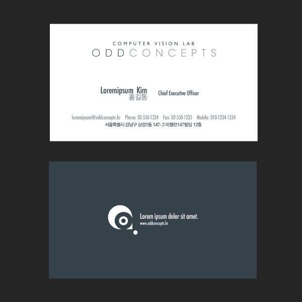명함 / 봉투 | Odd Concepts Inc. | 라우드소싱 포트폴리오