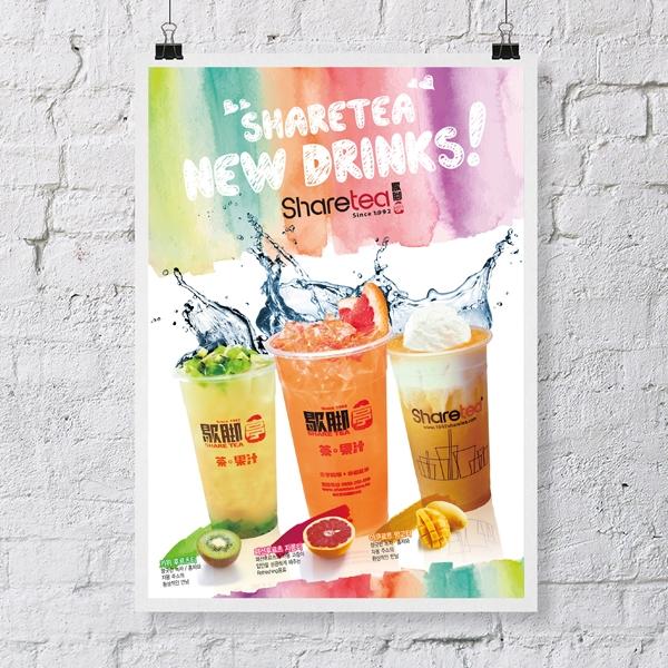 포스터 / 전단지 | 음료 신메뉴 홍보 POP... | 라우드소싱 포트폴리오