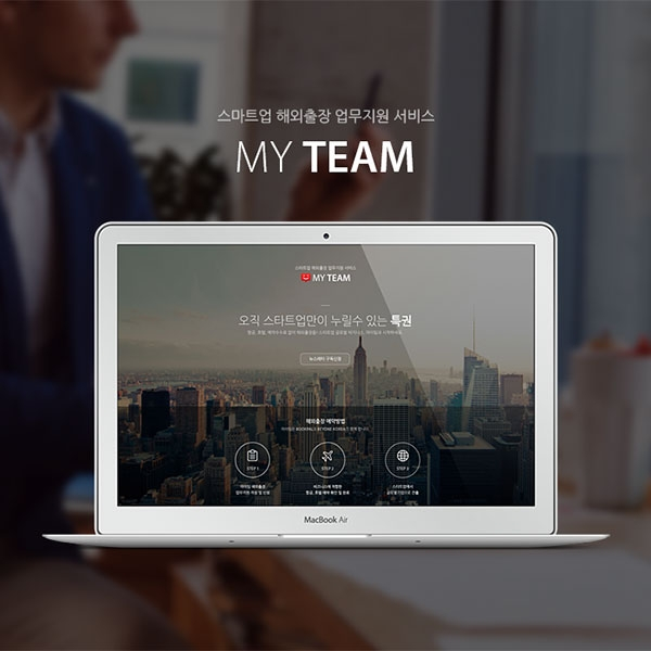 웹사이트 |