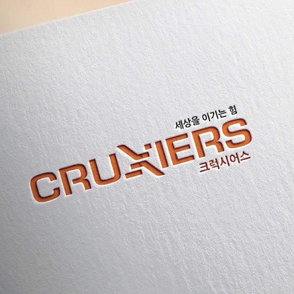 로고 디자인   CRUXIERS   라우드소싱 포트폴리오