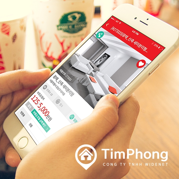 모바일 앱 | 전월세앱 UI 디자인 | 라우드소싱 포트폴리오