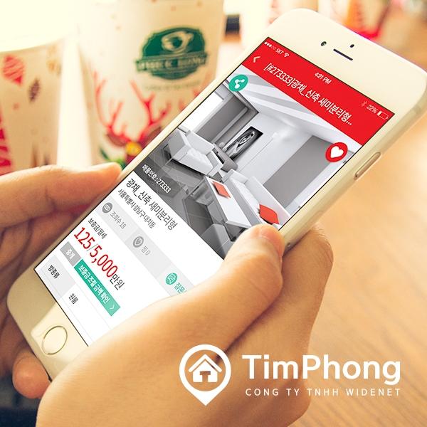 모바일 앱   Tim Phong   라우드소싱 포트폴리오