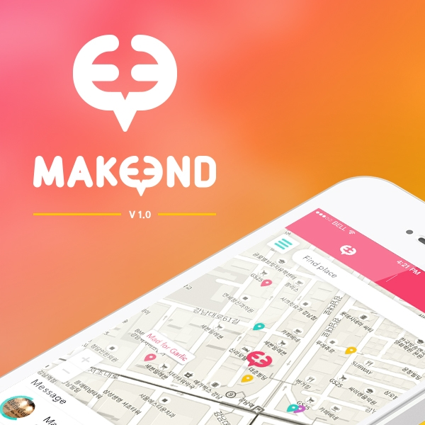 모바일 앱 | 메이크엔드(MakeEnd... | 라우드소싱 포트폴리오