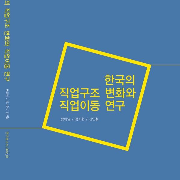 기타 디자인 | 보고서 표지 디자인 | 라우드소싱 포트폴리오