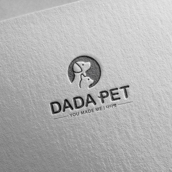 로고 디자인   DADA PET (다다펫)    라우드소싱 포트폴리오